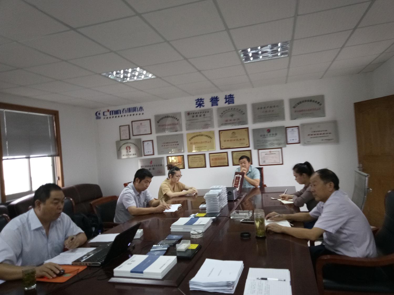 公司通过职业健康安全管理体系认证
